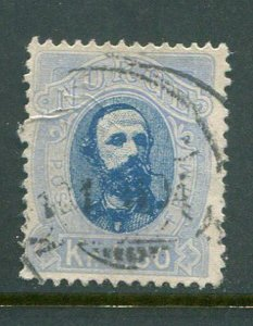 Norway #33 Used (LOT#L)
