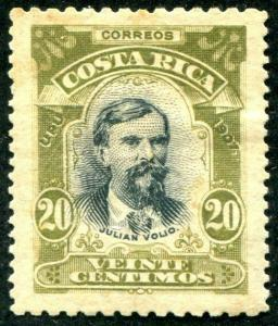 HERRICKSTAMP COSTA RICA Sc.# 64 Mint Hinged Scott Retail $25.00