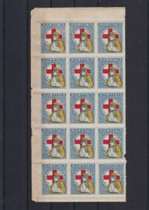 Greece 1918 Red Cross Part Sheet Mint Never Hinged Stamps Minor Faults Ref 27757
