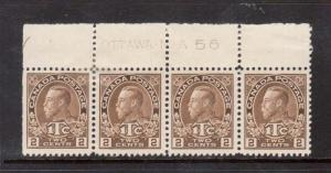 Canada #MR4i VF Mint Plate #A-56 Strip Of Four