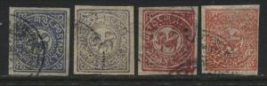 Tibet 1912 1/3 t blue to 1 t vermilion used (JD)
