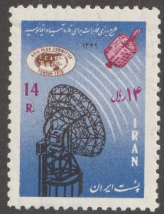 Persian/Iran stamp, Scott# 1549, MNH, single stamp, #HK-182