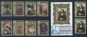 Art Paintings Da Vinci Degas Manet Gauguin Kathiri State of Seiyun MNH stamp set