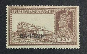 MOMEN: BAHRAIN #28 1941 MINT OG H £190 LOT #6848