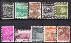 BANGLADESH  SC #42-51  USED 1973    SEE SCAN