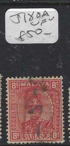 MALAYA JAPANESE OCCUPATION PAHANG (P0905B) RED CHOP 8C SGJ180A   VFU