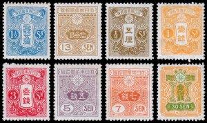 Japan Scott 129b, 138a, 239-241, 243, 245, 250 (1924-37) Mint H F-VF, CV $111 C