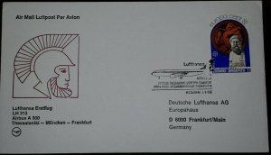 L) 1982 GREECE, EUROPA CEPT 82, BATTLE, BLUE, AIRMAIL, CIRCULATED COVER FROM GRE