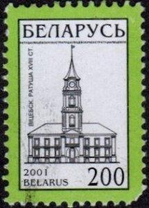 Belarus 362 - Used - 200r Vitebsk Town Hall (2001) (cv $0.60)