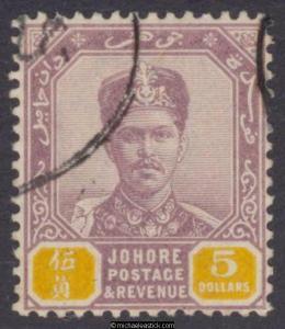1898 Malaya Johore $5 Dull-Purple and Yellow Definitive, SG 53 used
