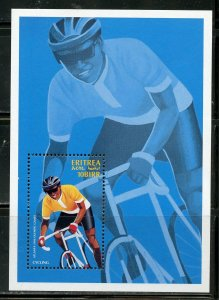 ERITREA 1996 ATLANTA OLYMPIC GAMES  SET & SOUVENIR SHEET MINT NH