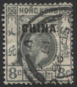 British Offices in China  1917 Sc 5  8c KGV Used 1919 cancel F-VF