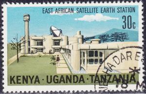 Kenya KUT - 1970 - Scott #213 - used - Satellite Station