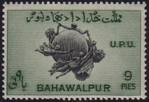 Bahawalpur - 1949 - Scott #26 - mint - UPU