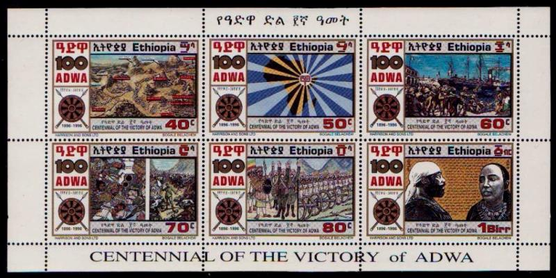 (363) Ethiopia / Adwa battle s/sheet / rare / scarce / mnh