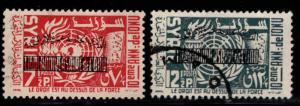 Syria Scott 401-402 used UN overprint set 1956 issue