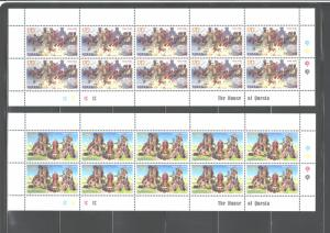 ARMENIA 1998 EUROPE CEPT #577-578 MNH; ASK FOR SINGLE SETS