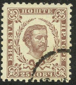 MONTENEGRO 1874-93 25n Prince Nicholas P.10 1/2 Late Printing Sc 21 CTO Used