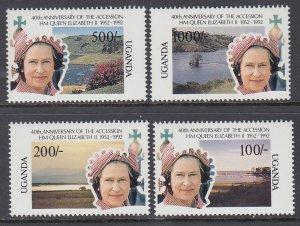 Uganda 990-993 MNH VF