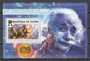 Guinea, 2012 issue. Albert Einstein s/sheet.