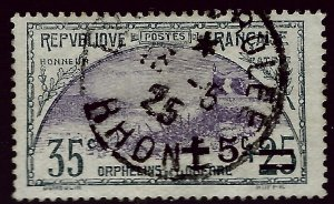 France SC B16 Used F-VF hr...Highly Collectible!!