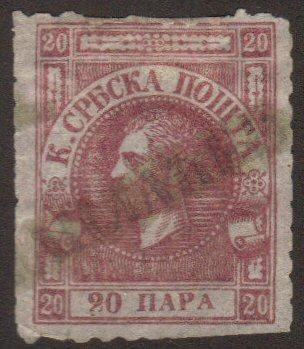 Serbia #12 used with line cancel