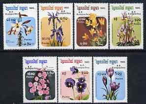 Kampuchea 1985 Flowers complete perf set of 7 unmounted m...