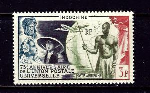 Indochina C26 MNH 1949 UPU 75th Anniversary