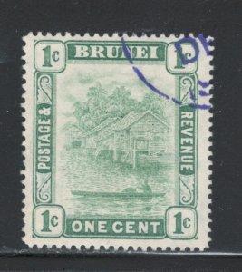 Brunei 1908 Scene on Brunei River 1c Scott # 14 Used