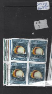 OMAN  (P3101BB)   FISH  SG 315-9  BL OF 4   MNH