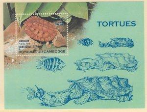 Cambodia Scott 1771 Souvenir Sheet MNH! Tortus!