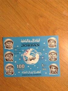 Jordan  #  527F  MNH  Imperf