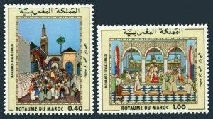 Morocco 430-431,MNH.Michel 900-901. Festival,by Mohamed Ben Ali Rbati.