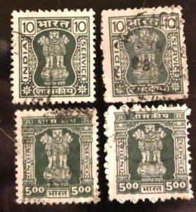 India Sccott#O213(2), O214(2)  F/VF Used  Cat. $1.40
