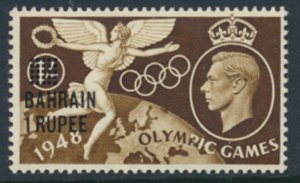 Bahrain SG 66 SC# 67  MNH  see scans / details 1948 issue  Olympics