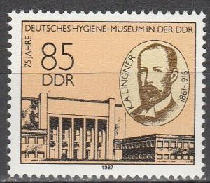 DDR #2598  MNH   (S6907)
