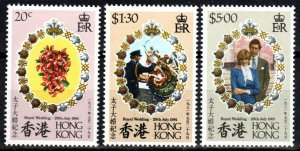 Hong Kong #373-5 MNH CV $3.05 (X2531)