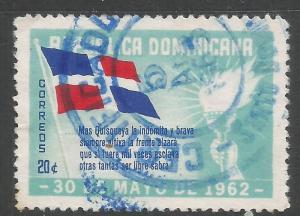 DOMINICAN REPUBLIC 563 VFU FLAG Z1092-4