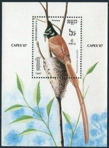 Cambodia 796,MNH.Michel 873 Bl.153. CAPEX-1987.Bird:Terpsiphone paradisi.