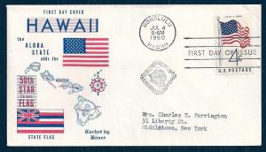 UNITED STATES FDC 4¢ American Flag 1960 Bruce
