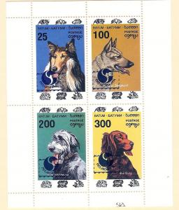 Batum, N/L, Dogs Sheet (4), MNH