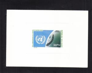 1965, Malagasy: Sc# C-136, 30th Anniv. UN Charter, MNH, Die Proof (S14648)