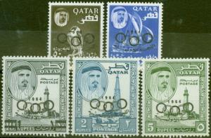 Qatar 1964 Tokyo Olympics set of 5 SG38-42 V.F Very Lightly Mtd Mint