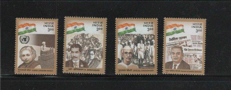 INDIA #1838-1841  2000 SOCIAL & POLITAL LEADERS   MINT  VF NH  O.G