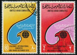 United Arab Emirates Scott 85-86 Used.