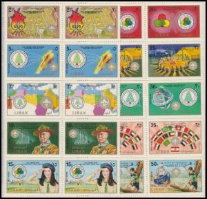 Lebanon stamp Scout set 2 complete sheets folded 1974 MNH Mi 1196-1205 WS185938