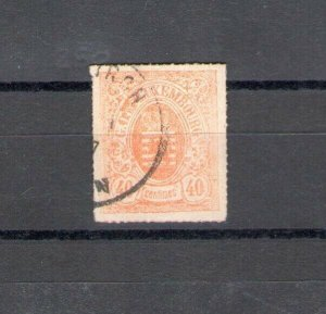 1865-75 Luxembourg - N° 25, 40 Cent Opaque Orange, Used