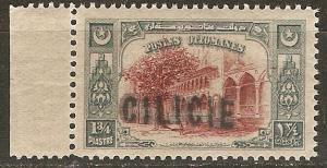 Cilicia 5 Cer 13 MNH XF  Margin Cpy 1919 SCV $17.50