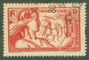 INDO-CHINA 197 USED BIN$ 1.40