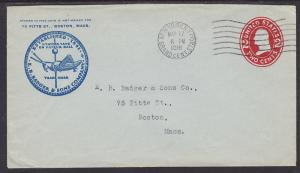 US Sc U414 used 1916 E.B. Badger & Sons Co. Weathervane Advertising Cover
